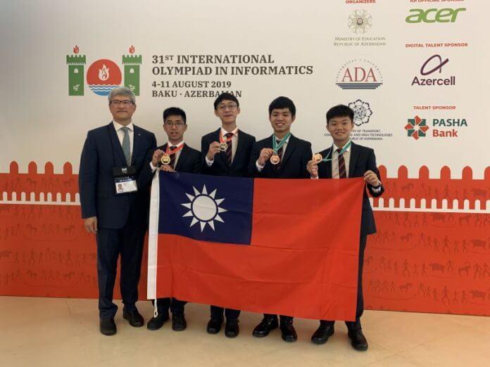FOTO: Ministrstvo za izobraževanje, Tajvan