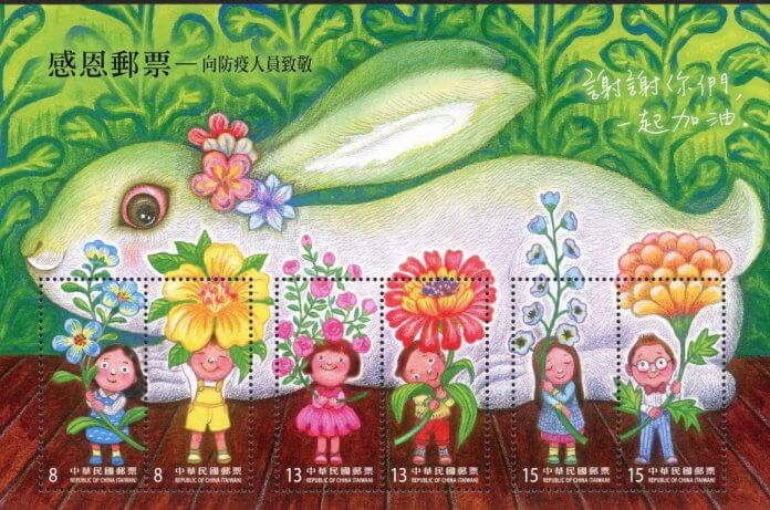 Foto: Chunghwa Post Co.